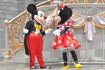 Disney At Home