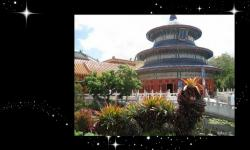 Our Favorite Things about Epcot's China Pavilion