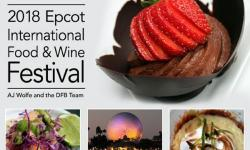 The DFB Guide to the 2018 Epcot Food and Wine Festival e-Book Is Here